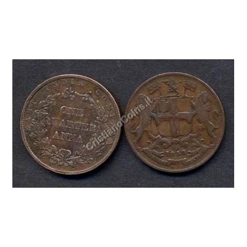BRITISH INDIA 1/4 Anna 1858