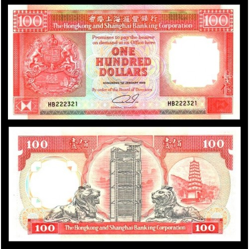 HONG KONG 100 Dollars 1989