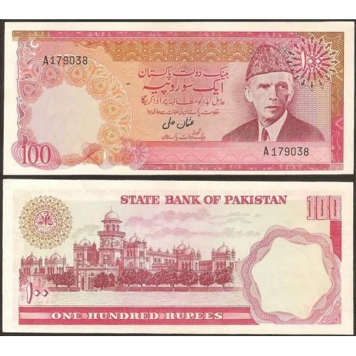 PAKISTAN 100 Rupees 1976