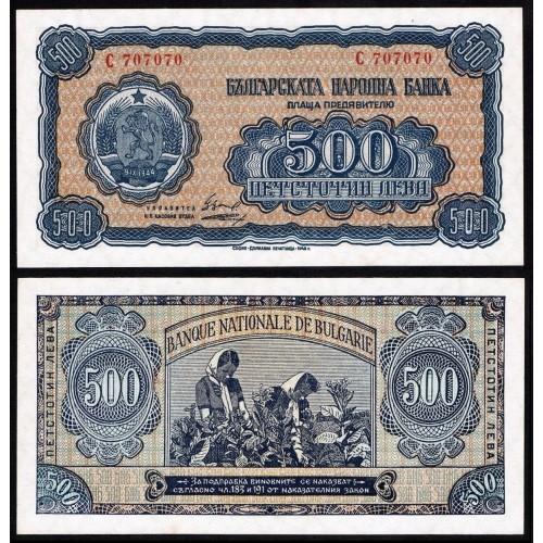 BULGARIA 500 Leva 1948