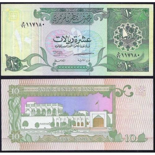 QATAR 10 Riyals 1996