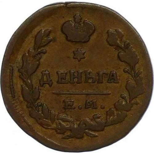 RUSSIA 1/2 Kopek 1819 EM