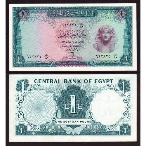 EGYPT 1 Pound 1966