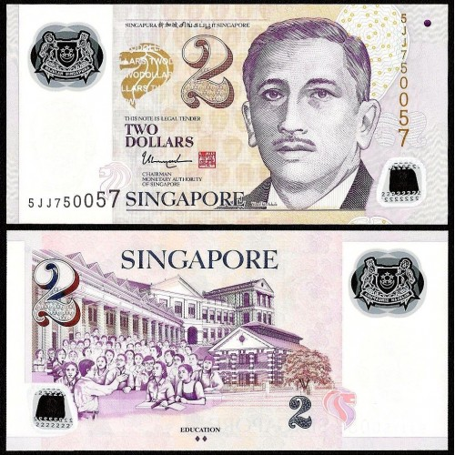 SINGAPORE 2 Dollars 2006...