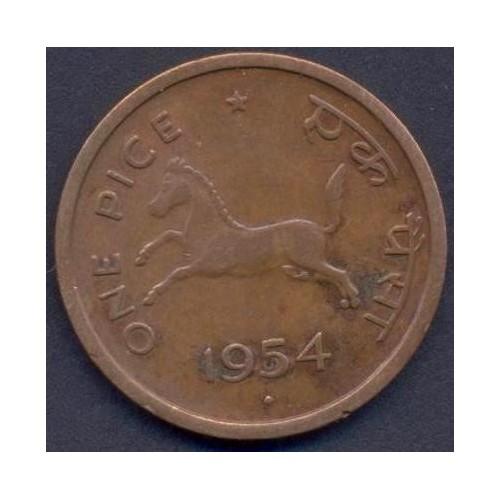 INDIA 1 Pice 1954 B