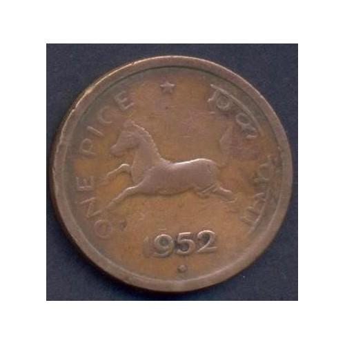 INDIA 1 Pice 1952 B