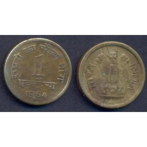 INDIA 1 Paisa 1964 C
