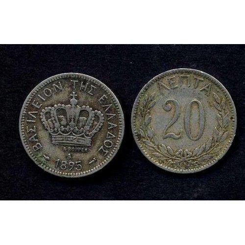 GREECE 20 Lepta 1895