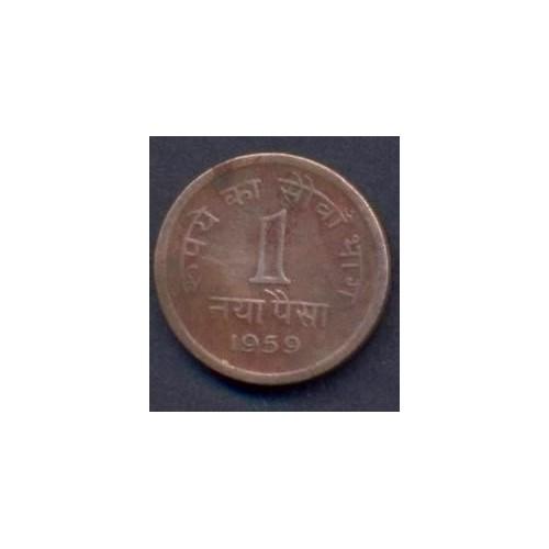 INDIA 1 Paisa 1959 C