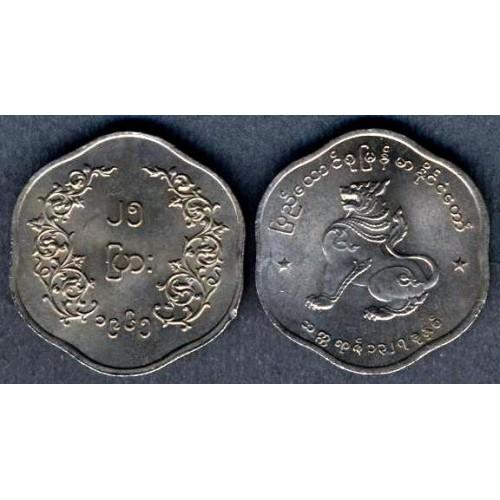 MYANMAR 25 Pyas 1965