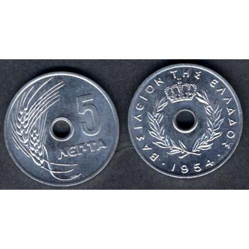 GREECE 5 Lepta 1954