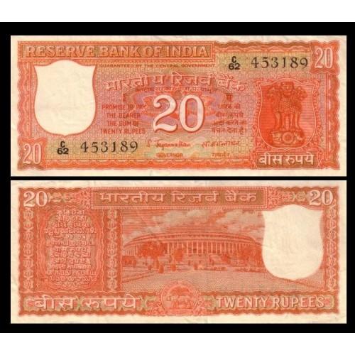 INDIA 20 Rupees 1970