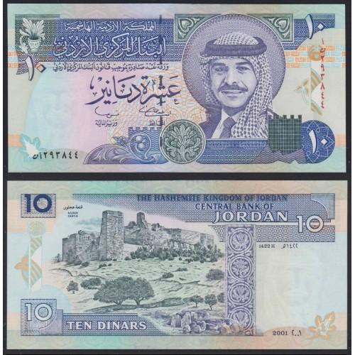JORDAN 10 Dinars 2001