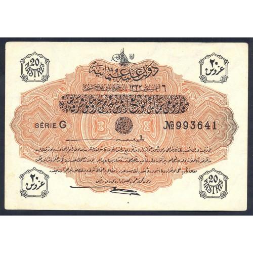 TURKEY 20 Piastres 1913