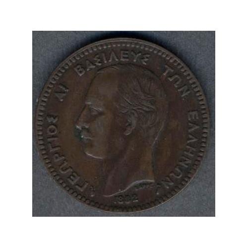 GREECE 10 Lepta 1882