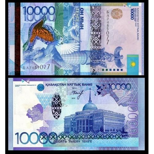 KAZAKHSTAN 10.000 Tenge...