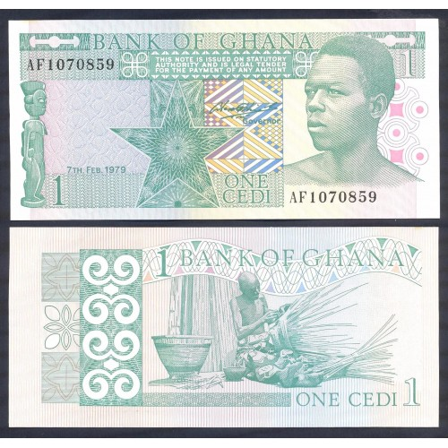 GHANA 1 Cedi 1979