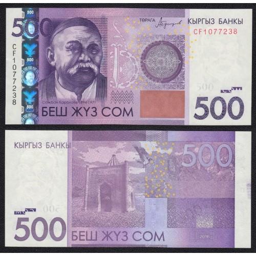 KYRGYZSTAN 500 Som 2016