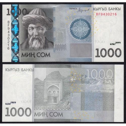 KYRGYZSTAN 1000 Som 2016