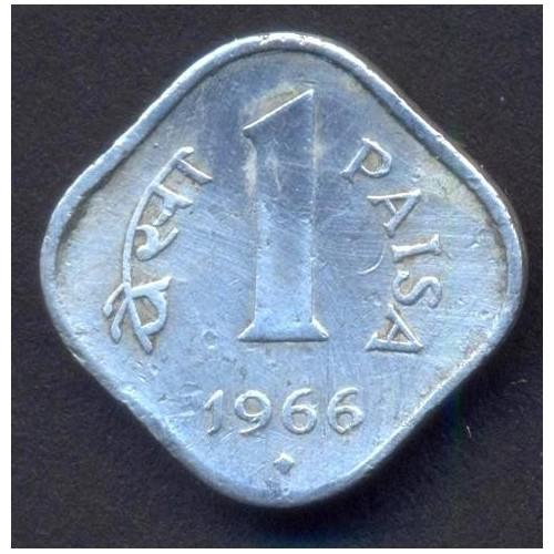 INDIA 1 Paisa 1966 B