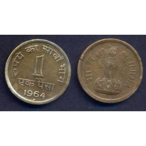 INDIA 1 Paisa 1964 H