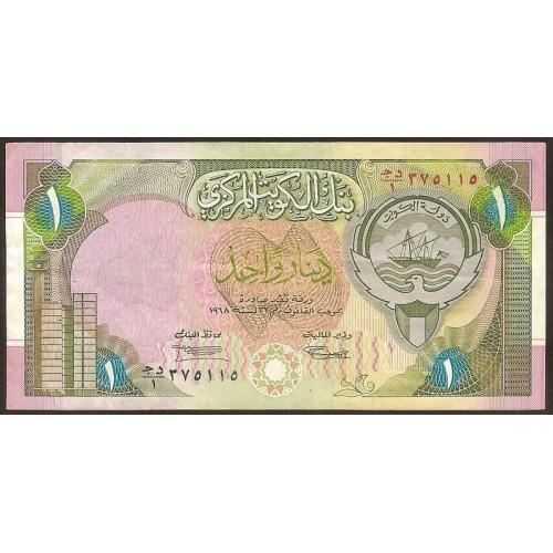 KUWAIT 1 Dinar 1992