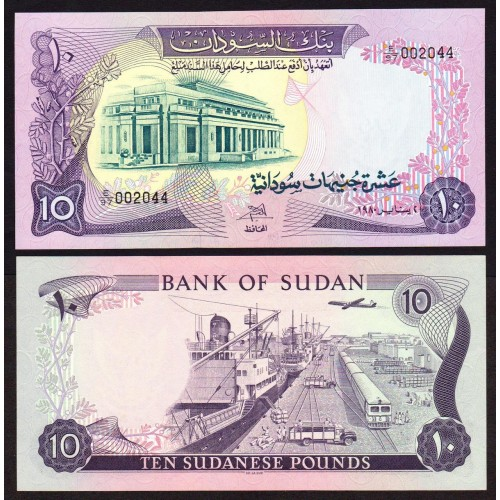 SUDAN 10 Pounds 1980