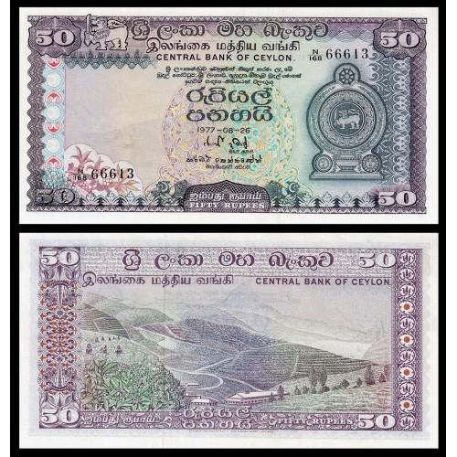 SRI LANKA 50 Rupees 1977