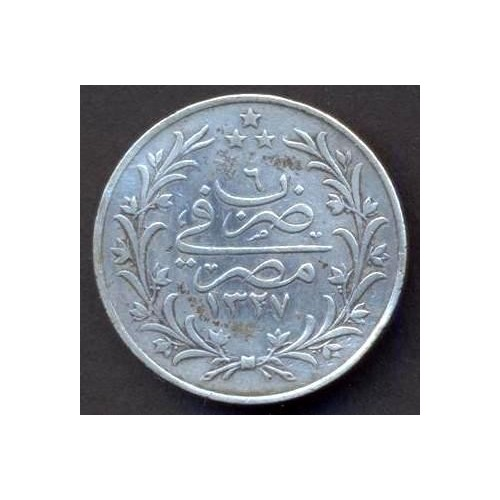 EGYPT 5 Qirsh AH 1327/6 AG