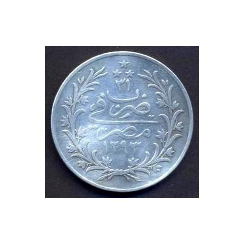 EGYPT 10 Qirsh AH 1293/31...