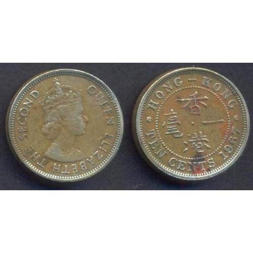 HONG KONG 10 Cents 1967