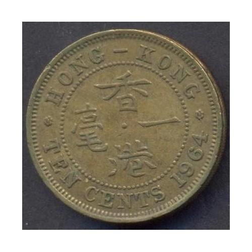 HONG KONG 10 Cents 1964