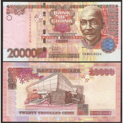 GHANA 20.000 Cedis 2003