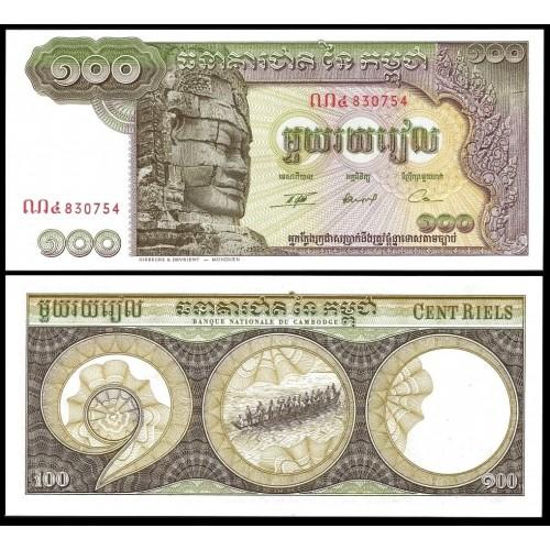 CAMBODIA 100 Riels 1957/75