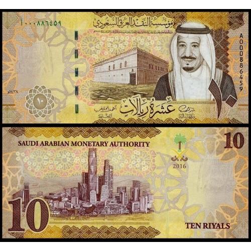 SAUDI ARABIA 10 Riyals 2016