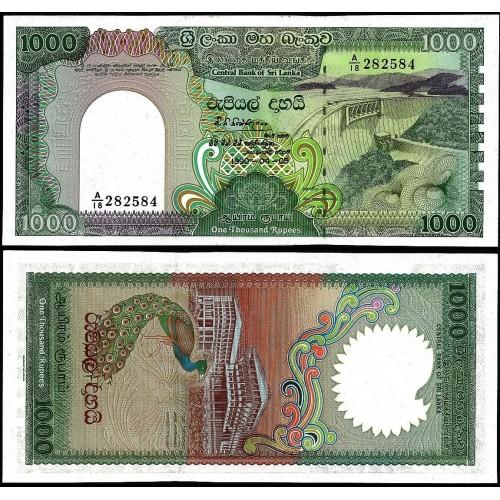 SRI LANKA 1000 Rupees 1990
