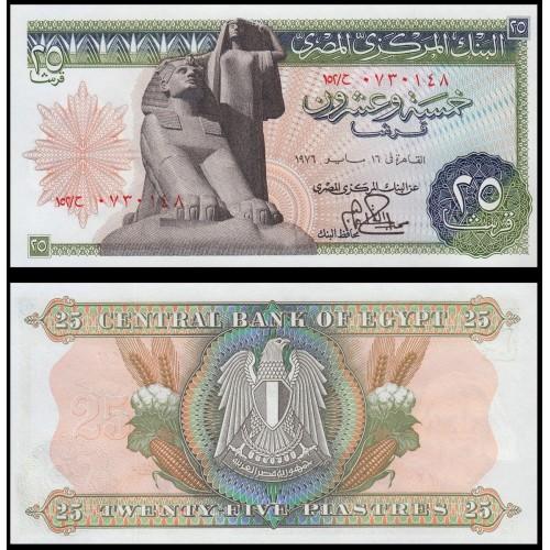 EGYPT 25 Piastres 1976