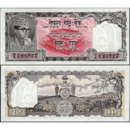 NEPAL 10 Rupees 1956