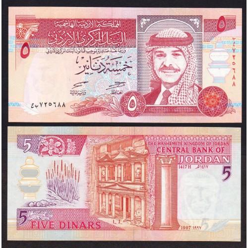 JORDAN 5 Dinars 1997