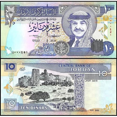 JORDAN 10 Dinars 1992