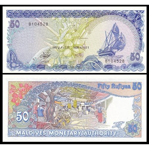MALDIVES 50 Rufiyaa 1987