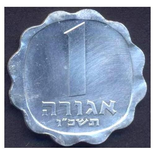 ISRAEL 1 Agora 1966