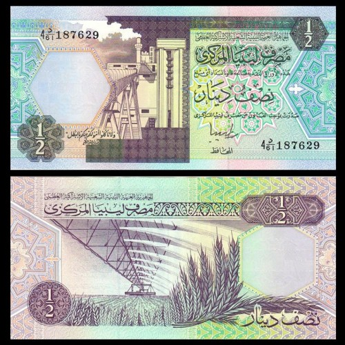 LIBYA 1/2 Dinar 1991