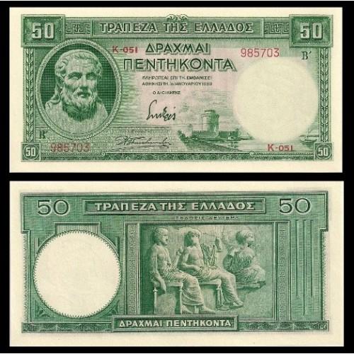 GREECE 50 Drachmai 1939