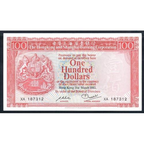 HONG KONG 100 Dollars 1982