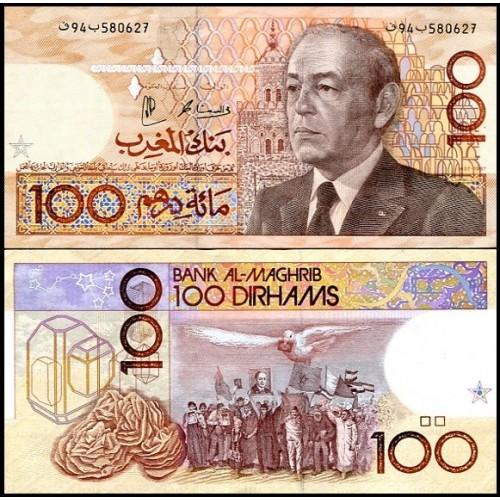 MOROCCO 100 Dirhams 1987