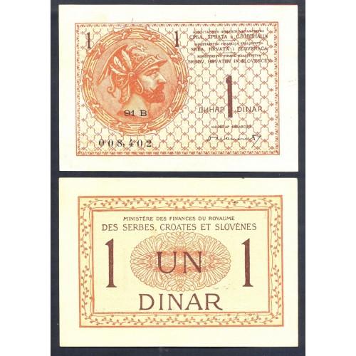 YUGOSLAVIA 1 Dinar 1919