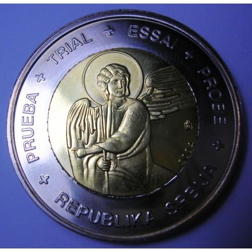 SERBIA 2 Euro 2004...