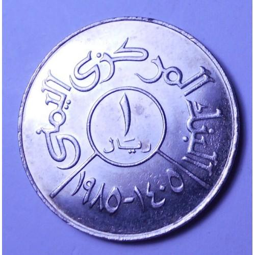 YEMEN ARAB REPUBLIC 1 Riyal...