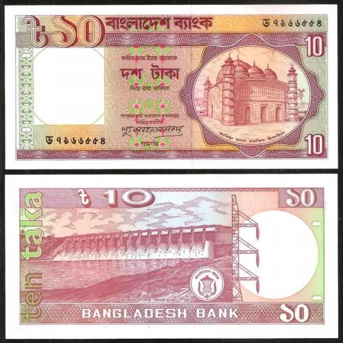BANGLADESH 10 Taka 1982